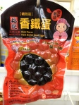 Quail eggs in a sealed to go bag