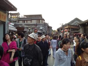 YanDai XieJie (skewed tobacco pouch street)