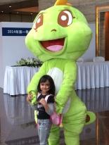 The welcoming mascot