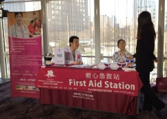 ... and a first aid station