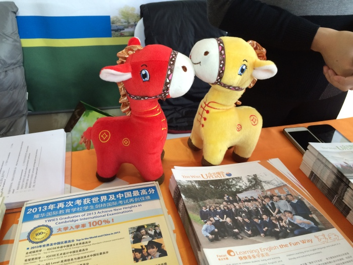 Cute horses signifying the Chinese Year of the Horse